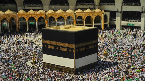 Nogayşa 219: Allah'qa nege inanamız? (10)   TRT  Tatarça