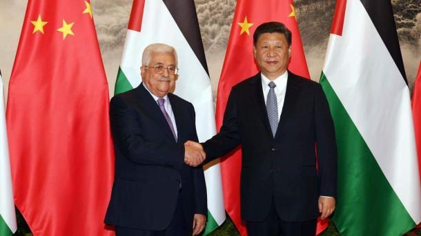 Xi Jinping: Kina podržava uspostavu nezavisne palestinske države