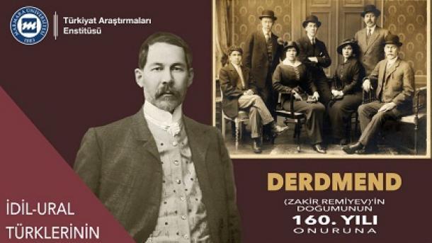 İstanbulda Rämiyevlär iskä alına | TRT  Tatarça