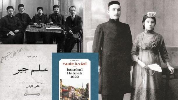 Tahir İl'yasi | TRT  Tatarça