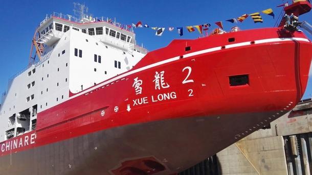 Çinin ilk yerli buzqıran gəmisi ilk səfərinə çıxdı