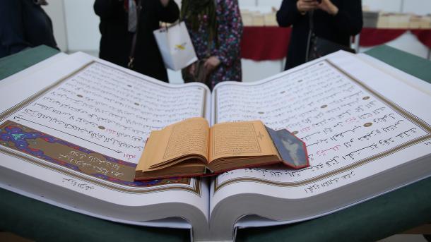 Nogayşa 212: Allah'qa nege inanamız (3) | TRT  Tatarça