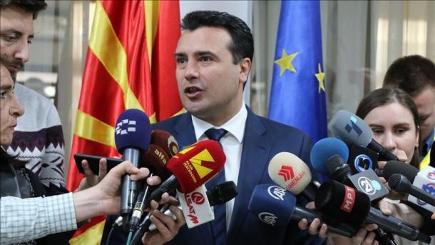 Zaev: Isha pre e manipulimit të strukturave anti-NATO | TRT  Shqip