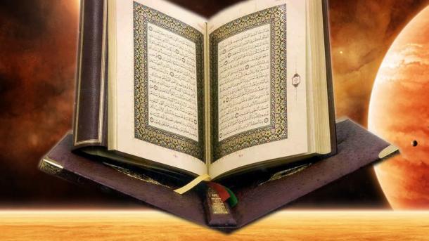 Nogayşa 210: Allah'qa nege inanamız (1) | TRT  Tatarça
