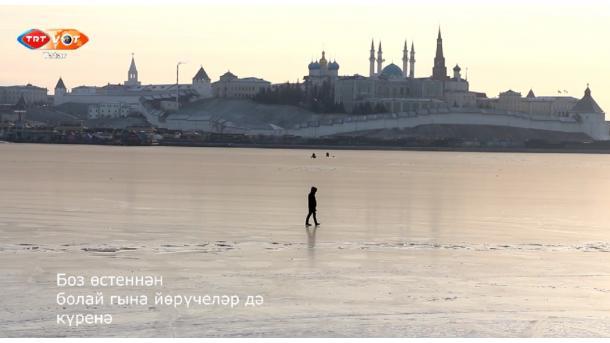 Qazanlılar qarnı zarığıp kötä | TRT  Tatarça