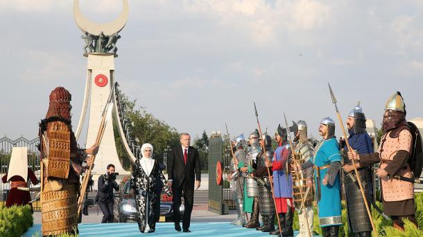 Završena svečana inauguracija predsjednika Erdogana
