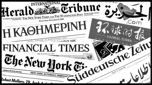 ٹی آر ٹی اردو - عالمی میڈیا سے شہ سرخیاں thumbnail