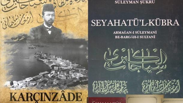 Кaрчинзaдә Cөләймaн Шүкрү / Karçinzadä Söläyman Şükrü | TRT  Tatarça