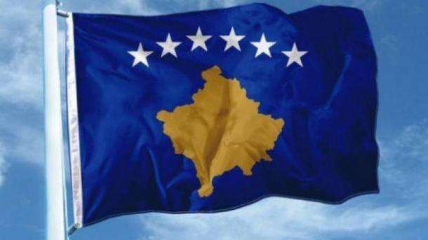 Kosovadan Serbiya qararı | TRT  Tatarça