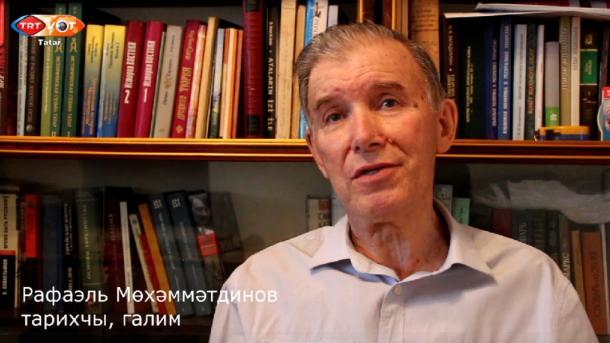 Tarixçı ğalim Rafaêl' Möxämmätdinov | TRT  Tatarça