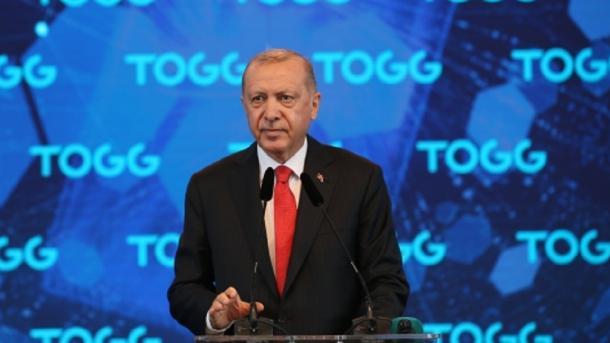 Fabrika e automobilit «TOGG» do të ndërtohet për 18 muaj | TRT  Shqip