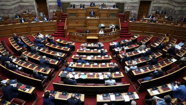 Greqia planifikon zgjerimin e ujërave territoriale nga 6 në 12 milje në detin Jon | TRT  Shqip