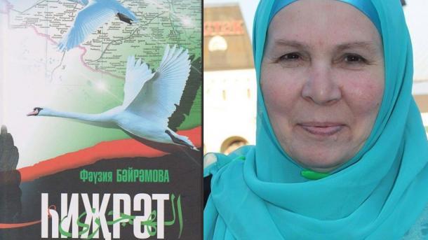 Möhacirlek dulqınnarı | TRT  Tatarça