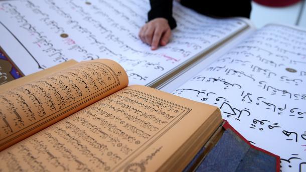 Nogayşa 242: Qur'an deñizinden bȋr kesek aqıyqat (3) | TRT  Tatarça
