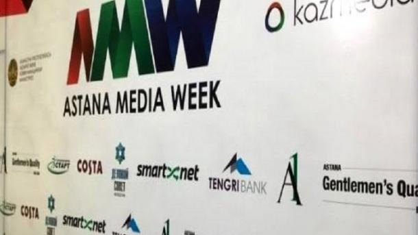 Astana media week 2019-1.jpeg