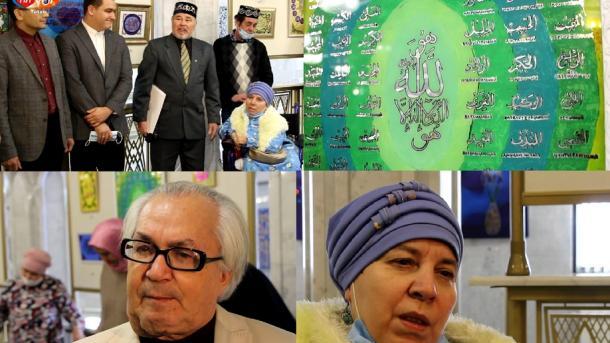 Tatar şamaile ostaları: Ruşaniya Ğayazova häm Atlas Ğalimov / Татар шамаиле осталары: Рушания Гаязова һәм Атлас Галимов   TRT  Tatarça