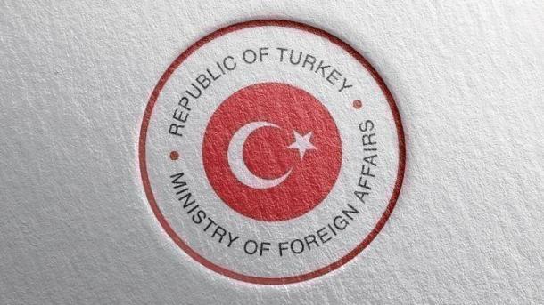 Turqia dënon sulmin ndaj zyrave të misionit të OKB-së në Afganistan   TRT  Shqip