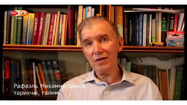 Tarixçı ğalim Rafaêl' Möxämmätdinov (2nçe bülek) | TRT  Tatarça