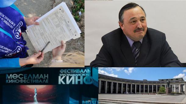 Qazan möselman kinosı festivale tamaşaçısız uzaçaq | TRT  Tatarça