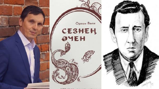 Orhan Wäli kitabı Rämis Aytmätneň tatarça tärcemäsendä   TRT  Tatarça