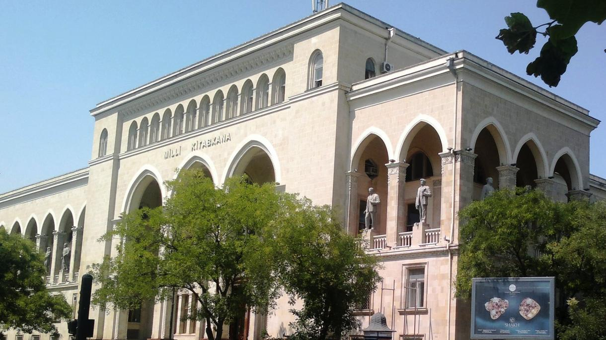 National_Library_of_Azerbaijan.jpg