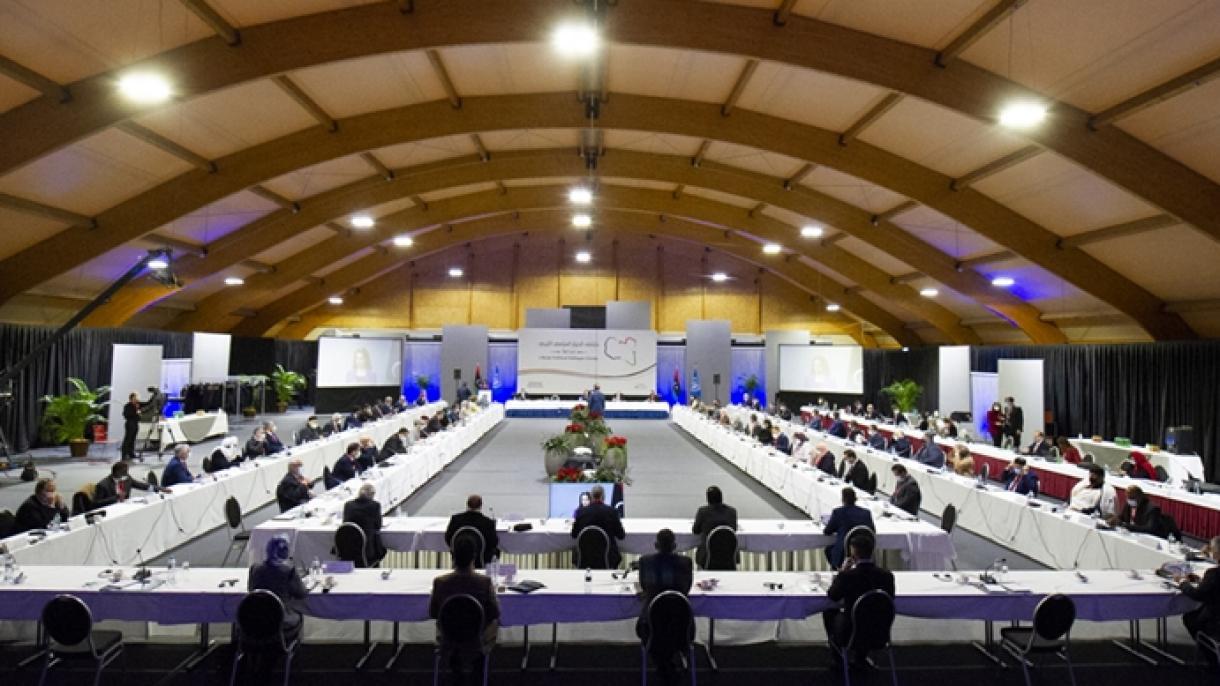 Forum du dialogue politique libyen