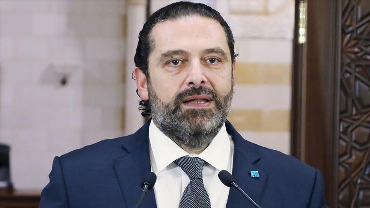"""Saad Hariri : """"Ils ont tué Beyrouth"""""""