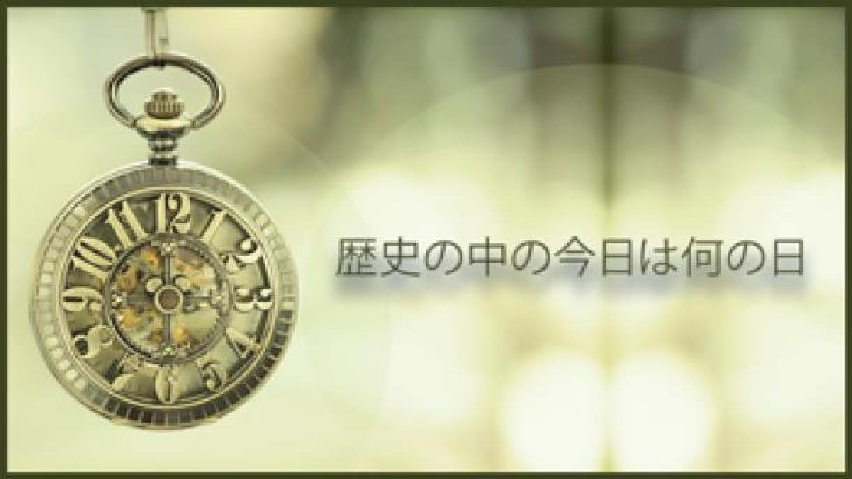 の 日 25 なん 2