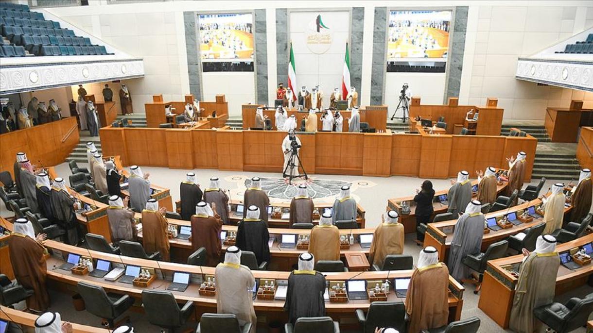 Novi emir Kuvajta šeik Navaf položio zakletvu
