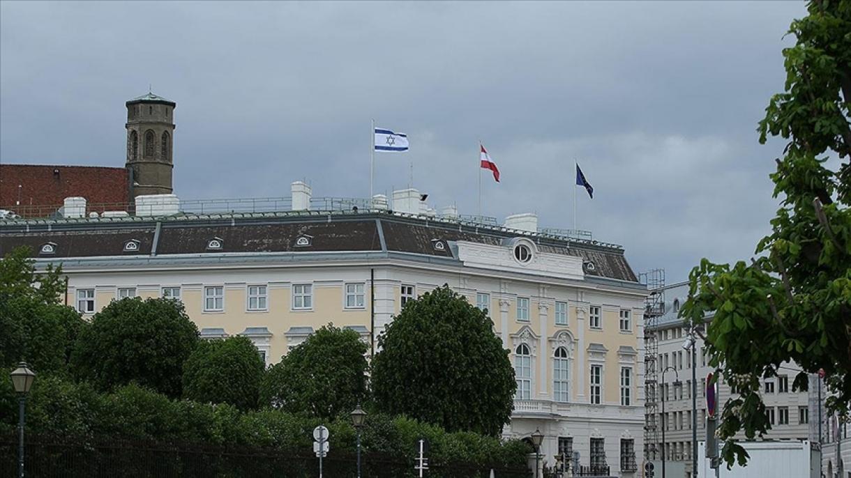 Austrija:Nakon žestokih reakcija javnosti uklonjene izraelske zastave sa zgrada državnih institucija