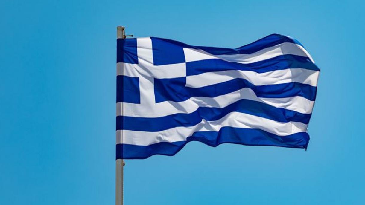 Greece: ''Kami Ingin Berbincang dengan Turki ''