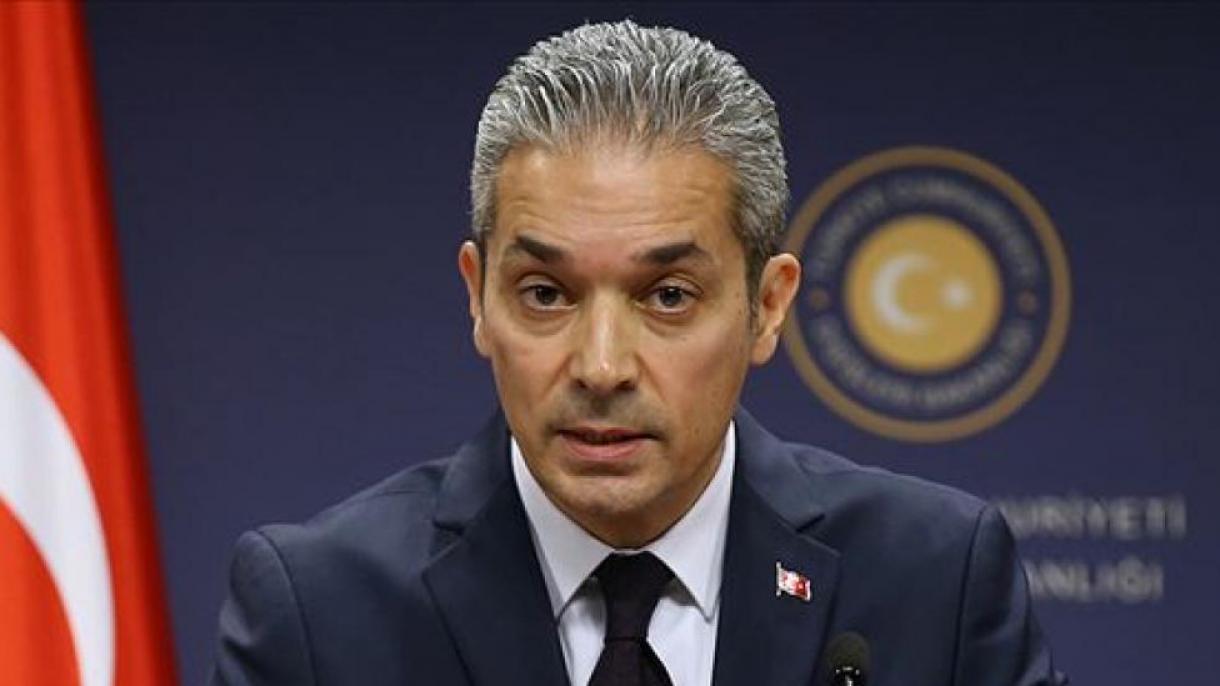 外務省、オルチ・レイス号に関する米国務省の発言に反発