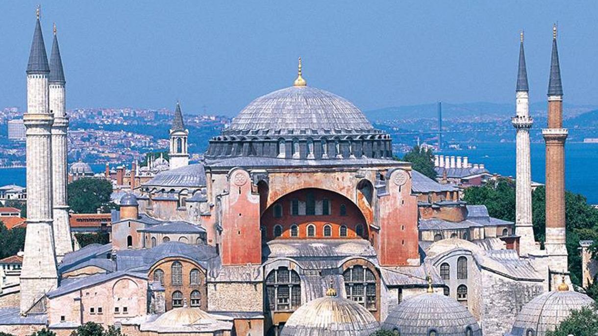 Vrhovni sud Turske poništio odluku Vijeća ministara kojom je džamija Aja Sofija pretvorena u muzej